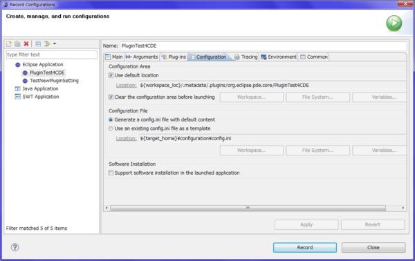 [Image: RecordConfig_Configuration.jpg]